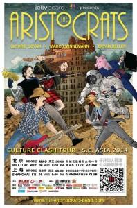 Aristocrats-China-poster